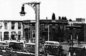 تاريخچه روشنايی شهری در تهران